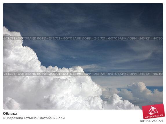 Облака, фото № 243721, снято 19 октября 2007 г. (c) Морозова Татьяна / Фотобанк Лори