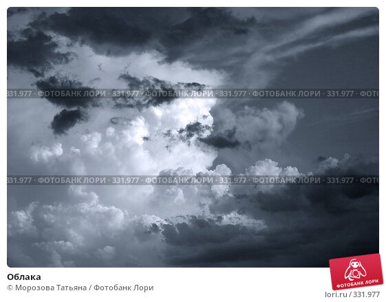 Купить «Облака», фото № 331977, снято 7 августа 2007 г. (c) Морозова Татьяна / Фотобанк Лори