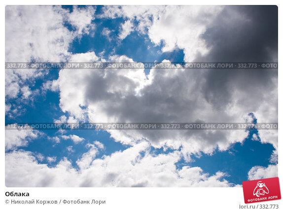 Купить «Облака», фото № 332773, снято 31 мая 2008 г. (c) Николай Коржов / Фотобанк Лори