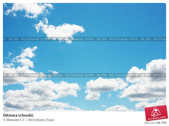 Облака (clouds), фото № 88709, снято 11 июня 2007 г. (c) Минаев С.Г. / Фотобанк Лори