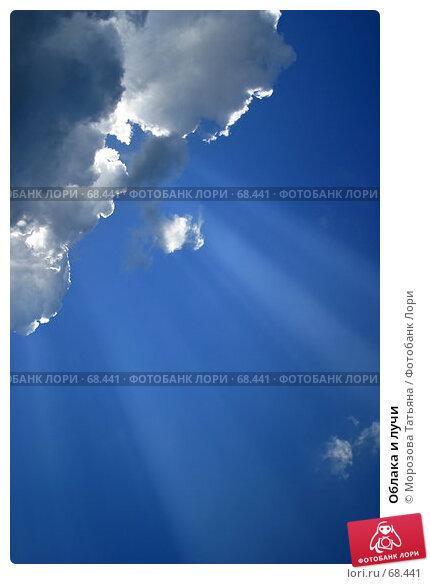 Облака и лучи, фото № 68441, снято 5 июля 2005 г. (c) Морозова Татьяна / Фотобанк Лори