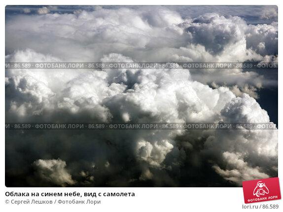 Облака на синем небе, вид с самолета, фото № 86589, снято 27 декабря 2007 г. (c) Сергей Лешков / Фотобанк Лори
