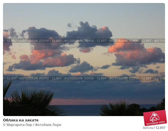Облака на закате, фото № 12897, снято 4 ноября 2006 г. (c) Маргарита Лир / Фотобанк Лори