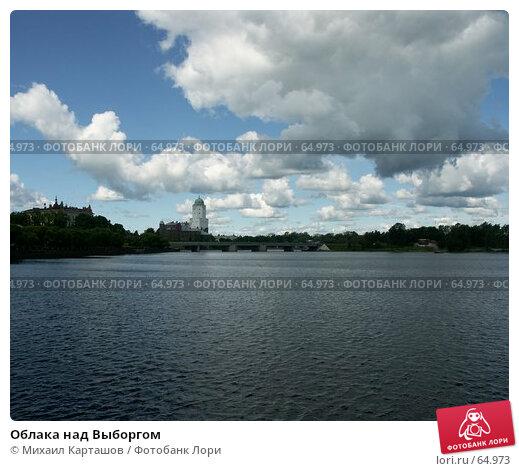 Облака над Выборгом, эксклюзивное фото № 64973, снято 27 июня 2005 г. (c) Михаил Карташов / Фотобанк Лори