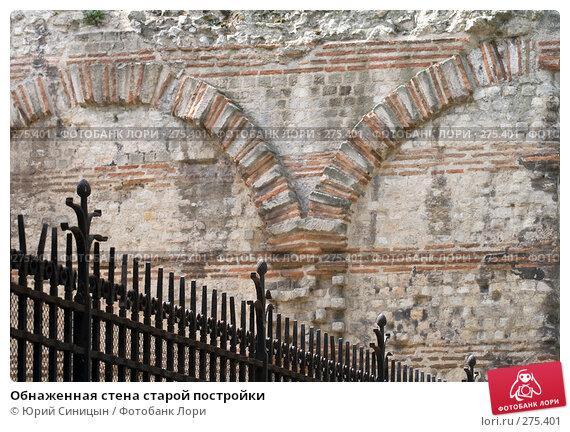 Обнаженная стена старой постройки, фото № 275401, снято 21 июня 2007 г. (c) Юрий Синицын / Фотобанк Лори