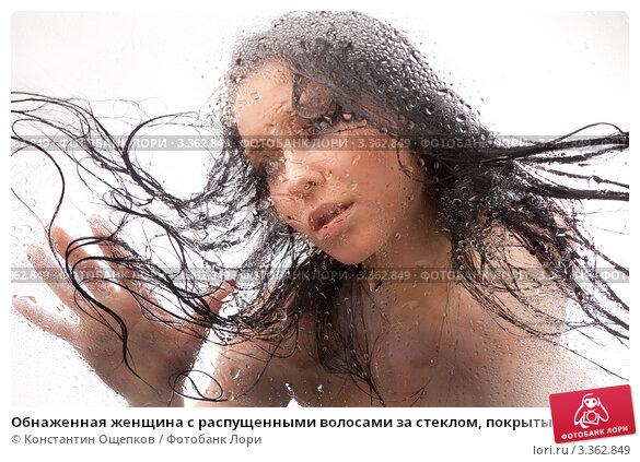 фото голых женщин с распущенными волосами