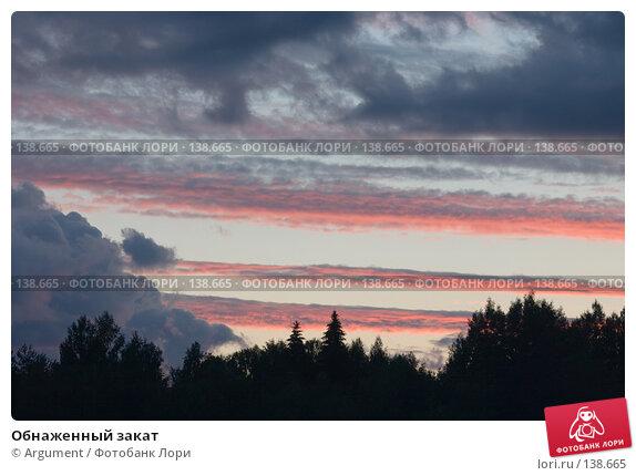 Обнаженный закат, фото № 138665, снято 16 июля 2006 г. (c) Argument / Фотобанк Лори