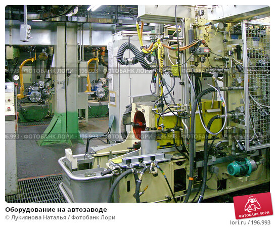 Оборудование на автозаводе, фото № 196993, снято 27 января 2008 г. (c) Лукиянова Наталья / Фотобанк Лори