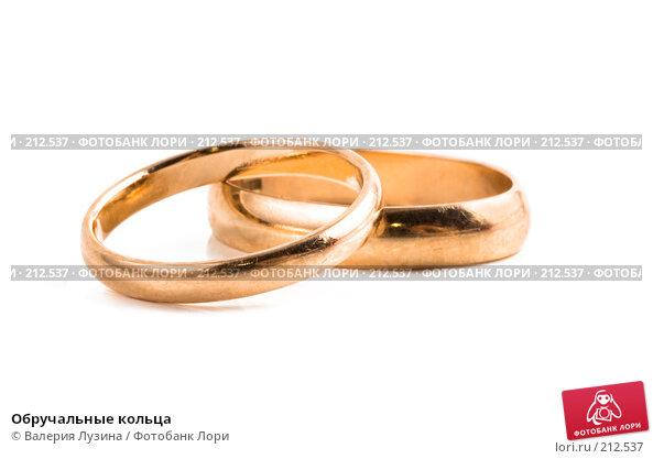 Обручальные кольца, фото № 212537, снято 1 марта 2008 г. (c) Валерия Потапова / Фотобанк Лори