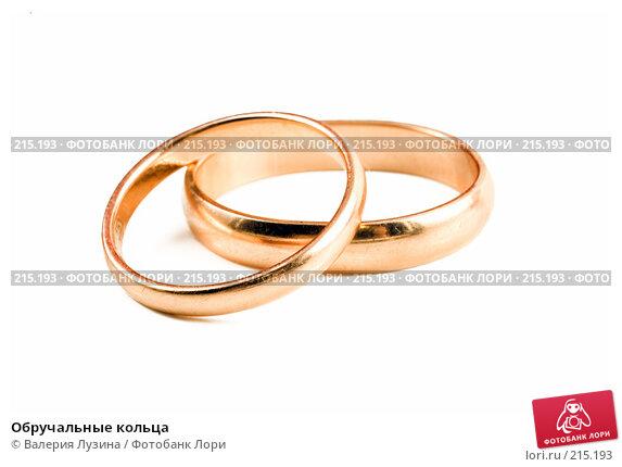 Обручальные кольца, фото № 215193, снято 1 марта 2008 г. (c) Валерия Потапова / Фотобанк Лори