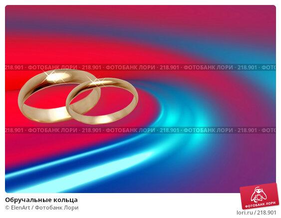 Обручальные кольца, фото № 218901, снято 29 мая 2017 г. (c) ElenArt / Фотобанк Лори