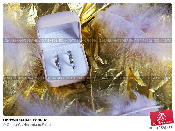 Купить «Обручальные кольца», фото № 326433, снято 1 апреля 2008 г. (c) Ольга С. / Фотобанк Лори