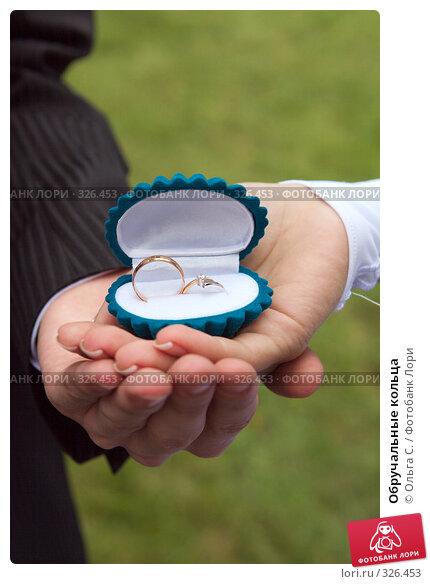 Обручальные кольца, фото № 326453, снято 10 августа 2007 г. (c) Ольга С. / Фотобанк Лори