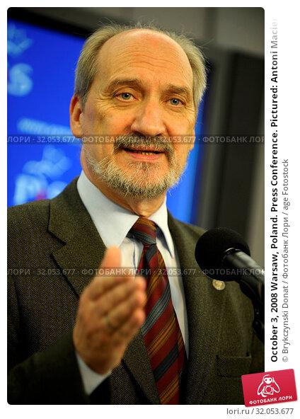 October 3, 2008 Warsaw, Poland. Press Conference. Pictured: Antoni Macierewicz. Редакционное фото, фотограф Brykczynski Donat / age Fotostock / Фотобанк Лори