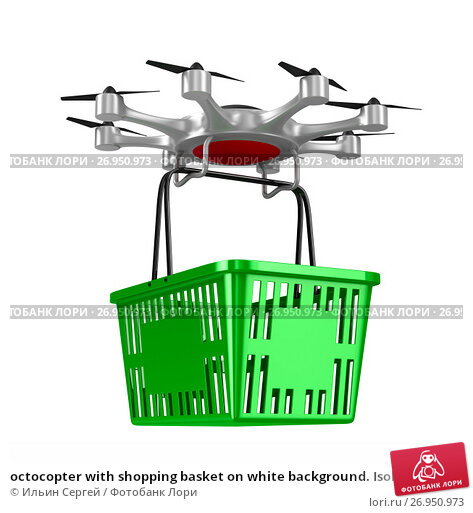 octocopter with shopping basket on white background. Isolated 3d illustration, иллюстрация № 26950973 (c) Ильин Сергей / Фотобанк Лори