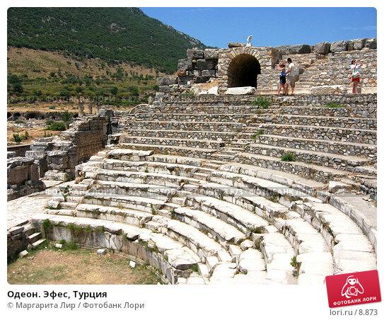 Одеон. Эфес, Турция, фото № 8873, снято 9 июля 2006 г. (c) Маргарита Лир / Фотобанк Лори