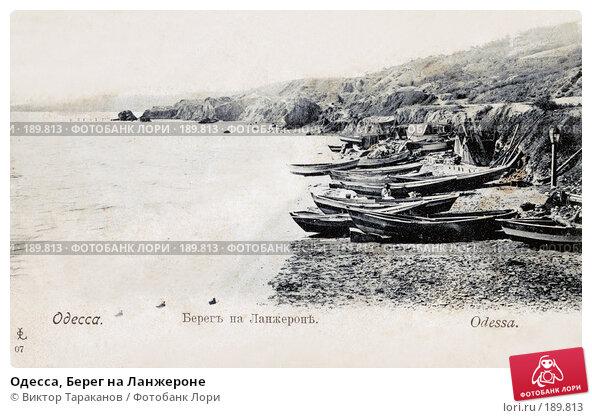 Одесса, Берег на Ланжероне, фото № 189813, снято 21 января 2017 г. (c) Виктор Тараканов / Фотобанк Лори