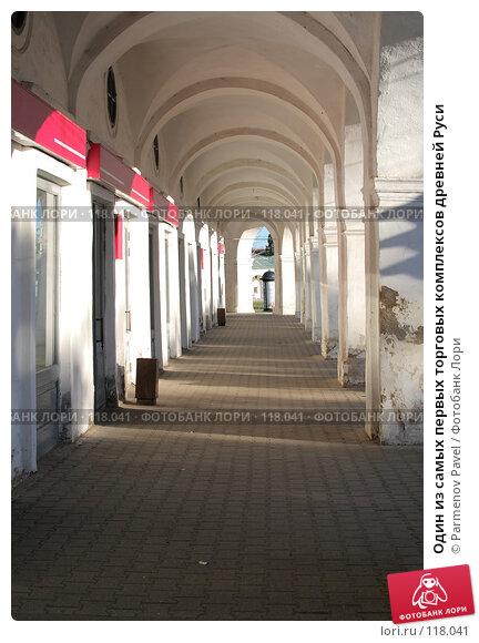 Один из самых первых торговых комплексов древней Руси, фото № 118041, снято 18 июля 2007 г. (c) Parmenov Pavel / Фотобанк Лори