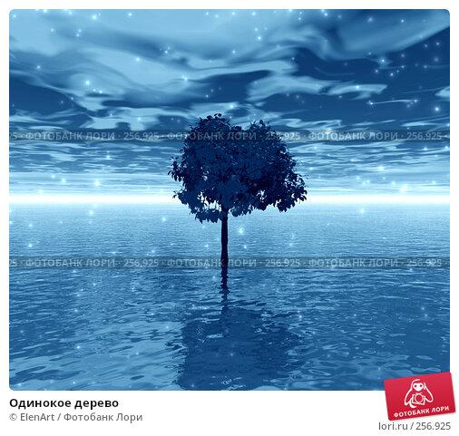 Одинокое дерево, иллюстрация № 256925 (c) ElenArt / Фотобанк Лори