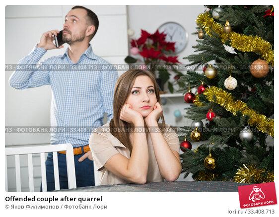 Offended couple after quarrel. Стоковое фото, фотограф Яков Филимонов / Фотобанк Лори