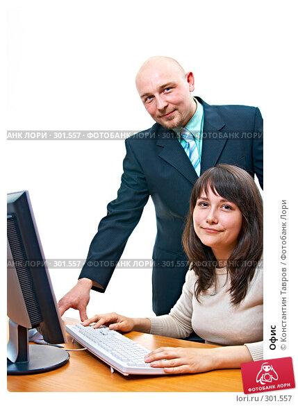 Офис, фото № 301557, снято 22 мая 2008 г. (c) Константин Тавров / Фотобанк Лори