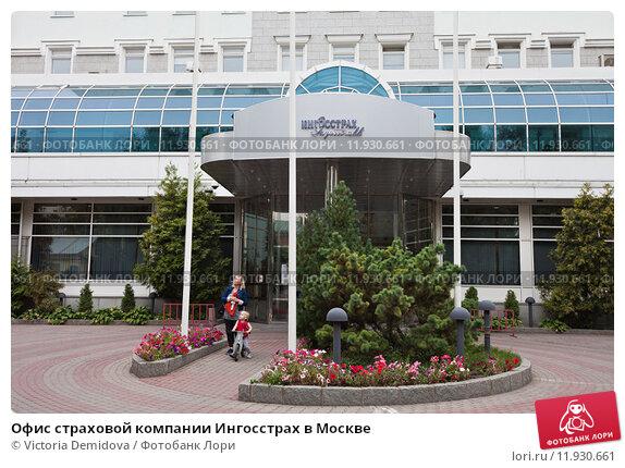 Портал автомобильных услуг и товаров  Миавтору