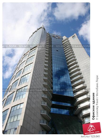 Купить «Офисное здание», фото № 123041, снято 26 марта 2006 г. (c) Losevsky Pavel / Фотобанк Лори