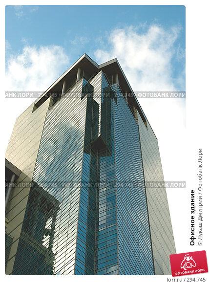 Офисное здание, фото № 294745, снято 16 мая 2008 г. (c) Лукаш Дмитрий / Фотобанк Лори