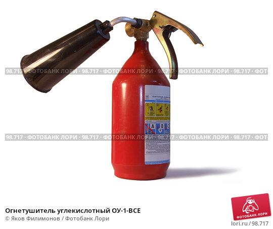 Огнетушитель углекислотный ОУ-1-ВСЕ, фото № 98717, снято 12 октября 2007 г. (c) Яков Филимонов / Фотобанк Лори