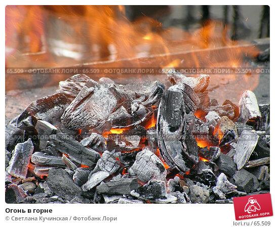 Огонь в горне, фото № 65509, снято 5 июля 2007 г. (c) Светлана Кучинская / Фотобанк Лори