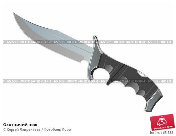 Охотничий нож, иллюстрация № 65533 (c) Сергей Лаврентьев / Фотобанк Лори