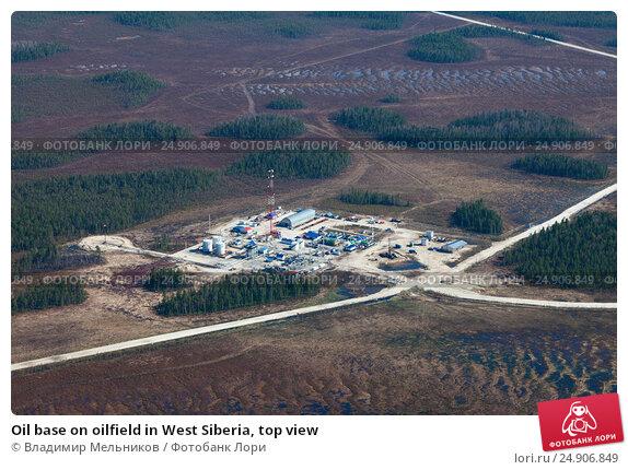 Oil base on oilfield in West Siberia, top view, фото № 24906849, снято 15 мая 2015 г. (c) Владимир Мельников / Фотобанк Лори