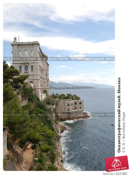 Океанографический музей. Монако, фото № 322965, снято 14 июня 2008 г. (c) Екатерина Овсянникова / Фотобанк Лори
