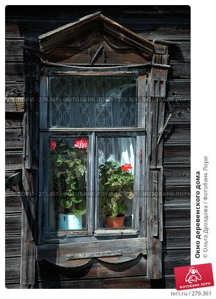 Окно деревенского дома, фото № 279361, снято 14 января 2005 г. (c) Ольга Дроздова / Фотобанк Лори