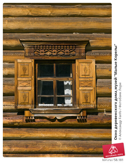 "Окно деревенского дома,музей ""Малые Корелы"", фото № 58181, снято 27 июня 2007 г. (c) Александр Fanfo / Фотобанк Лори"