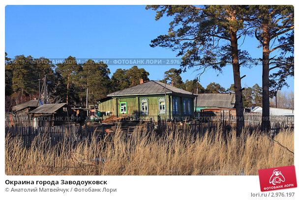 Фото окраины лазаревского на победы маша том