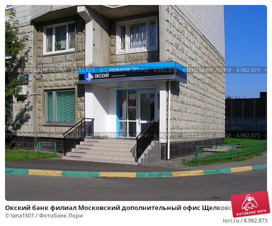 Филиалы отделения и банкоматы группы ВТБ в городе Москва