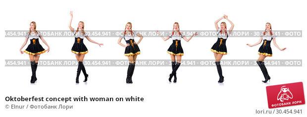 Oktoberfest concept with woman on white. Стоковое фото, фотограф Elnur / Фотобанк Лори