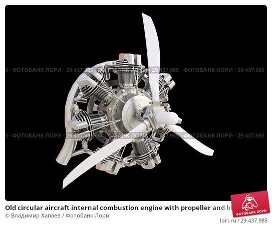 Купить «Old circular aircraft internal combustion engine with propeller and blades. 3d rendering.», иллюстрация № 29437985 (c) Владимир Хапаев / Фотобанк Лори