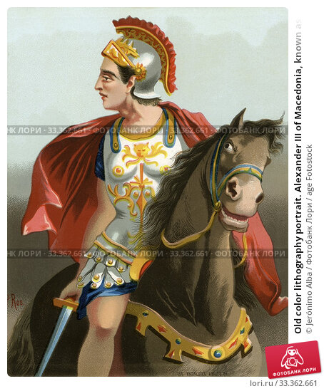 Old color lithography portrait. Alexander III of Macedonia, known as Alexander the Great, Mégas Aléxandros or Alejandro the Great. King of Macedonia, Hegemon... (2020 год). Редакционное фото, фотограф Jerónimo Alba / age Fotostock / Фотобанк Лори