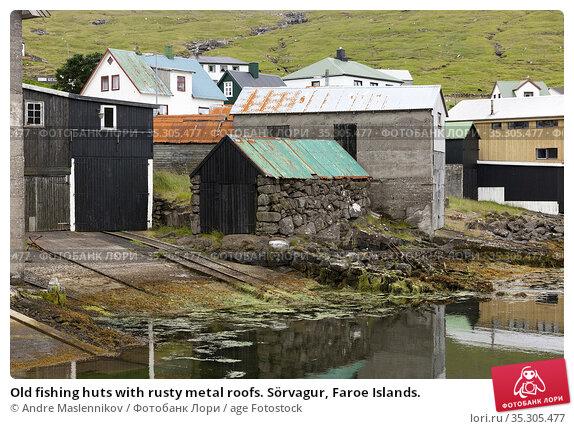 Old fishing huts with rusty metal roofs. Sörvagur, Faroe Islands. Стоковое фото, фотограф Andre Maslennikov / age Fotostock / Фотобанк Лори