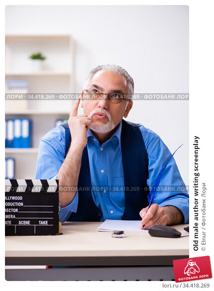 Old male author writing screenplay. Стоковое фото, фотограф Elnur / Фотобанк Лори