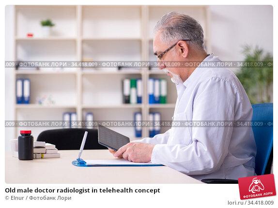 Old male doctor radiologist in telehealth concept. Стоковое фото, фотограф Elnur / Фотобанк Лори