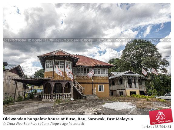 Old wooden bungalow house at Buso, Bau, Sarawak, East Malaysia. Стоковое фото, фотограф Chua Wee Boo / age Fotostock / Фотобанк Лори