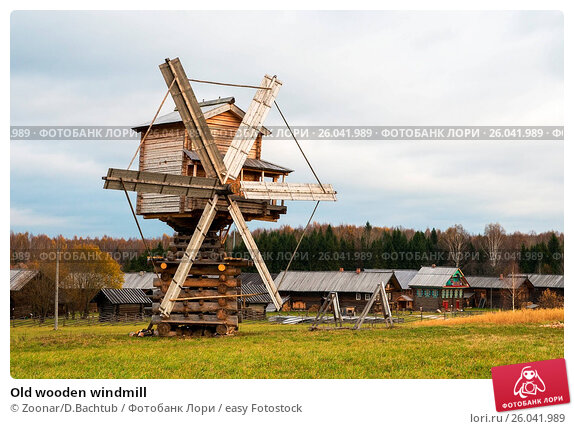 Easy Wood Windmill Pictures to Pin on Pinterest - PinsDaddy