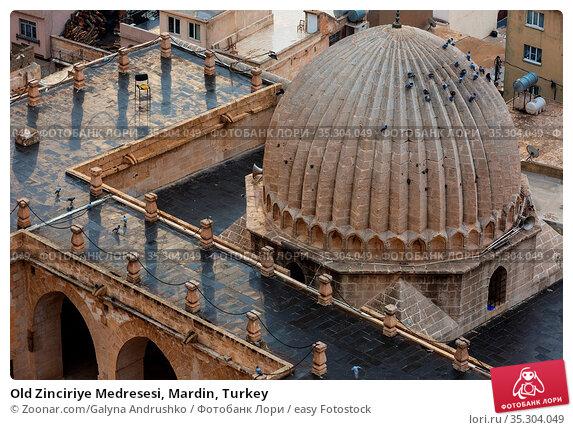 Old Zinciriye Medresesi, Mardin, Turkey. Стоковое фото, фотограф Zoonar.com/Galyna Andrushko / easy Fotostock / Фотобанк Лори