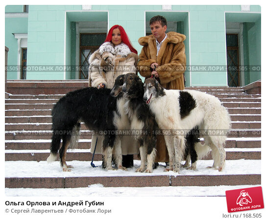 Ольга Орлова и Андрей Губин, фото № 168505, снято 11 марта 2003 г. (c) Сергей Лаврентьев / Фотобанк Лори