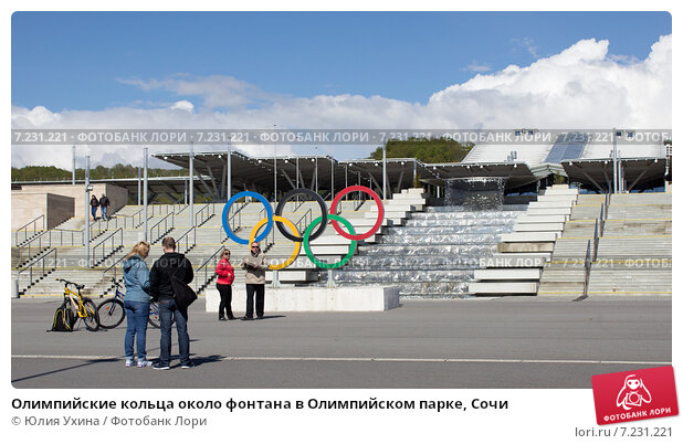 Вблизи олимпийского парка в сочи проститутки