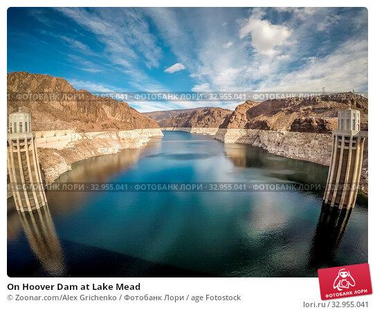 On Hoover Dam at Lake Mead. Стоковое фото, фотограф Zoonar.com/Alex Grichenko / age Fotostock / Фотобанк Лори