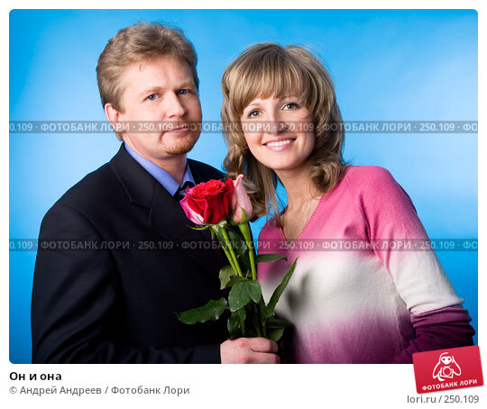 Он и она, фото № 250109, снято 26 мая 2007 г. (c) Андрей Андреев / Фотобанк Лори